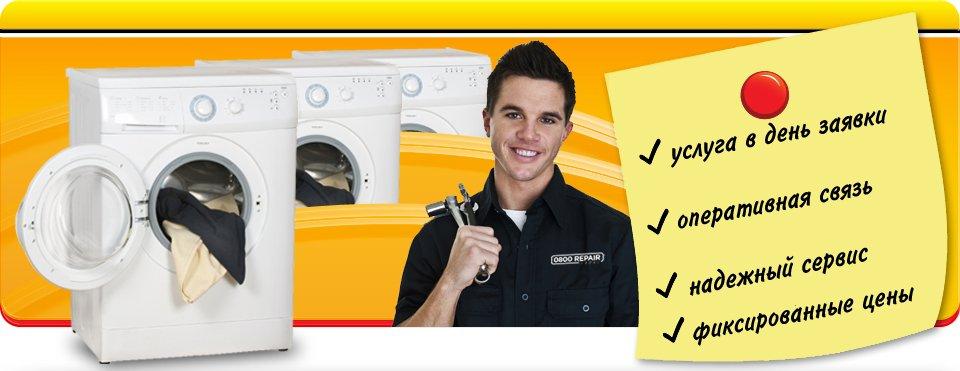Нужно ли начинать ремонт стиралки своими руками?