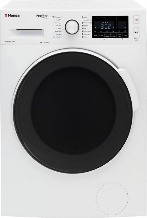 Ремонт пральних машин Hansa (Ханса)